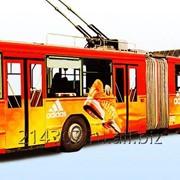 Реклама на общественном транспорте в Тольятти. фото