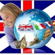 Обучение английскому языку в Репетиторском Центре «Smart English» фото