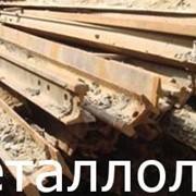 Лом железнодорожный фото