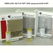 МПН-0,050-ЭК ГСО 7857-2000 диапазон 0,045-0,055, государственный стандартный образец фото