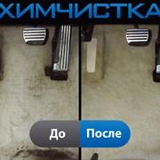 Химчистка салона автомобиля в Алматы фото