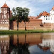 Туры в Белоруссию фото