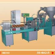 Автомат для производства колбасных изделий фото