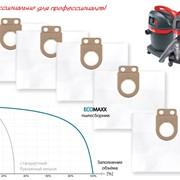 Мешки-пылесборники для пылесосов STARMIX HS A-1432; HS AR-1432; GS 1030; HS AR-1635; GS L-1435; AS 1032; GS 1032; GS A-1032; GS 1232; GS LD-1232 фото