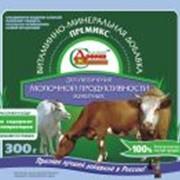 Витаминно-минеральная добавка (премикс) для увеличения молочной продуктивности животных фото