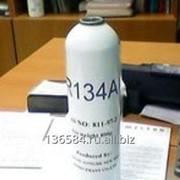 Хладон-134А баллон по 0,8 кг фото