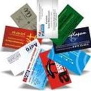 Карточки визитные, визитки фото