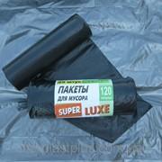 Пакеты для мусора 120л 10шт фото