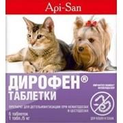 Таблетки Дирофен от глистов для кошек и собак 6 таб фото