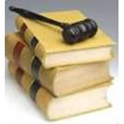 Услуги юристов, адвокатов по гражданскому праву в Алматы фото