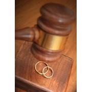 Расторжение брака VIP фото