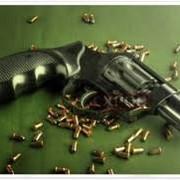 Пистолет под патрон флобера- Экол 2,5 . Турция фото