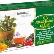 ЧИСТЫЕ БРОНХИ (зеленый) Полезный чай 25ф/п * 2г фото