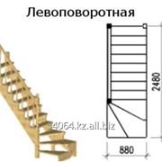 Лестница левоповоротная КЛ - 2 фото