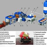 Кирпичный завод ( по производству силикатного, красного кирпичей, силикатного бетона, известково-шлакового, известково-зольного кирпичей, гиперпрессованного кирпича, строительных блоков ) фото