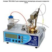 Аппарат ТВЗ-ЛАБ-01 для определения температуры вспышки в закрытом тигле фото