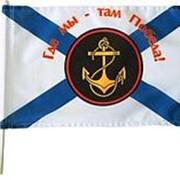 """Флаг автомобильный """"Андреевский"""" с гербом Морской Пехоты 30х45 см. фото"""