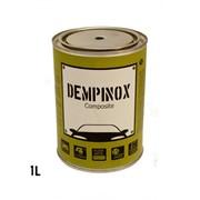 Жидкая резина Dempinox фото