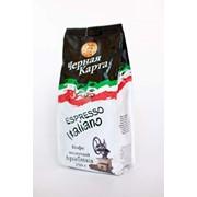 Кофе молотый Черная Карта Эспрессо 250 грамм фото