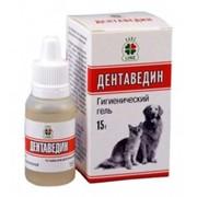 Дентавидин Ветеринарные препараты фото