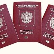 Перевод документов граждан фото