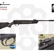 Пневматическая винтовка Hatsan Striker 1000S Vortex фото