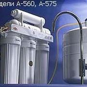 Питьевые фильтры для воды модели А-560, А-575 фото