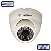 Камера видеонаблюдения, внутренняя, купольная, AHD, MATRIXtech MT-DW1080AHD20 фото