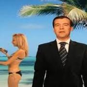Производство презентационных роликов, видеоролики о производстве, товаре, Киев, реклама на телевидении фото