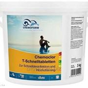 Хлорные таблетки для длительной дезинфекции воды в бассейне CHEMOFORM Кемохлор-Т фото