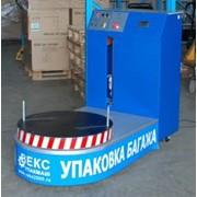 Складская упаковочная машина УПМ-10 фото