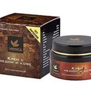 Крем для лица восстанавливающий с медом и кофе VEDA VEDICA, 50 г фото