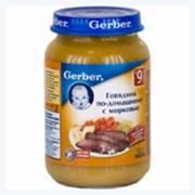 Пюре GERBER говядина по-домашнему с морковью с 9 мес. 200 фото