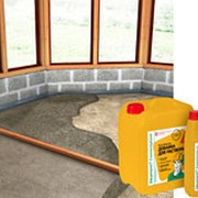 Пластификатор для бетона Sikament® CementPlast фото