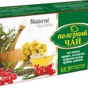 ПЕЧЕНОЧНЫЙ (зеленый или черный) Полезный чай 25ф/п * 2г фото