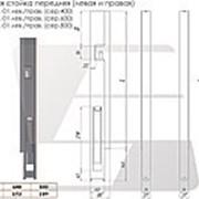 Бортовая стойка передняя (левая и правая) 400мм фото