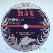 Круг отрезной GF MAX 125x2.0x22.2 Z30-36SXBF, Италия фото