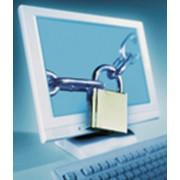 Защите Конфиденциальной Информации фото