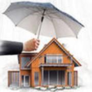Страхование недвижимого имущества по программе Мой дом, Страхование имущества фото