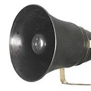 Громкоговоритель рупорный динамический 20ГРД-001 фото