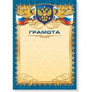 Грамота, картон, Квадра (20 шт.), 00299 фото