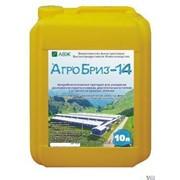 Микробиологический препарат Агробриз фото