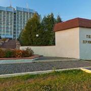 МРЦ МВД Украины Жемчужина Прикарпатья, Трускавец фото