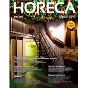 HoReCa Magazine фото