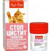 Стоп-цистит для котов таблетки 15 таб Api-San фото