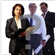 Организация поиска и подбора персонала всех уровней . Подбор персонала высшего управленческого звена, управленцев среднего и линейного уровня, технических специалистов, менеджеров фото