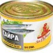 Сайра тихоокеанская натуральная с добавлением масла, 250 гр, Консервы рыбные натуральные фото