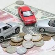 Страхование авто-КАСКО на эксклюзивных условиях фото