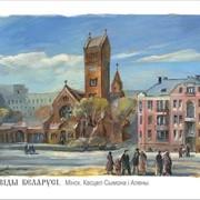 Календарики художественные с видами Минска фото