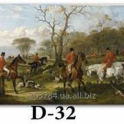 Репродукция D-32, 60х100 фото